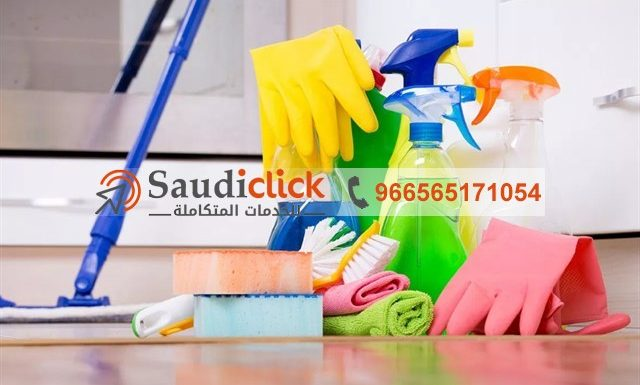 طرق تنظيف وتلميع الخلاطات والحنفيات