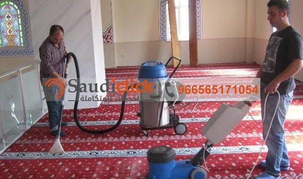 شركة تنظيف مساجد بجدة بخصم 30%