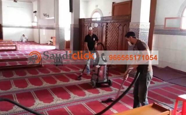 تنظيف مساجد بجدة