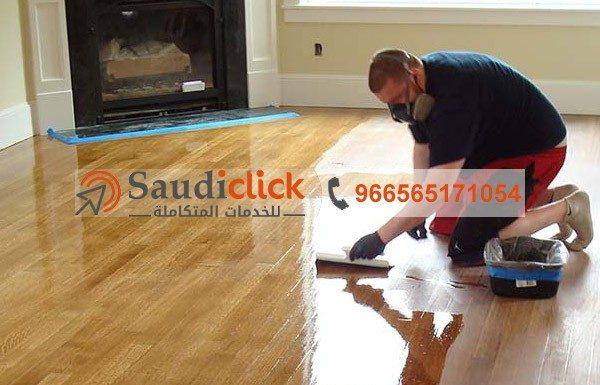 اسهل طرق تنظيف الأرضيات